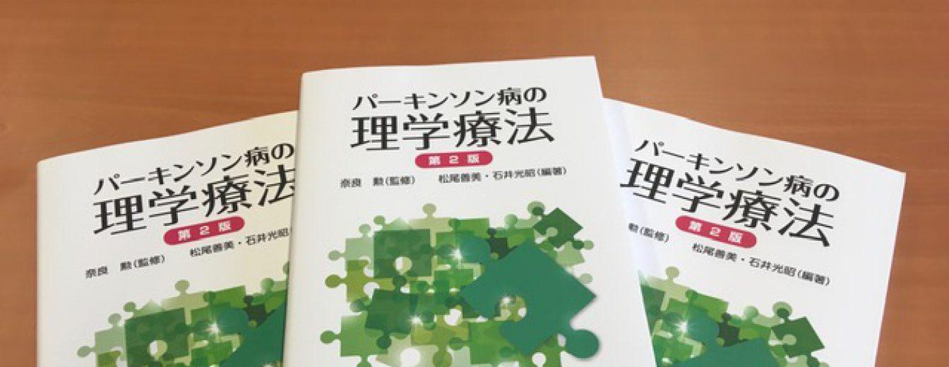 Afbeelding voor Sharing knowledge in Japan
